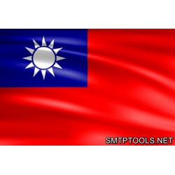 500,000 Taiwan Email leads 2021