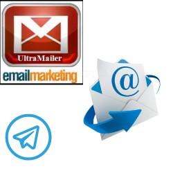 Ultramailer license key
